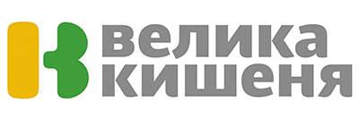 velikakishenya